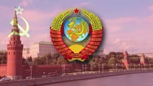 Входит ли время службы в Советской Армии в трудовой стаж — Юридические советы