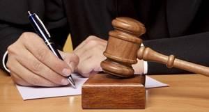 Как можно взыскать задолженность по алиментам? — Юридические советы
