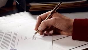 Как и куда заявить о своем праве на наследство — Юридические советы