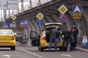 Перевозка пассажиров в легковом автомобиле — Юридические советы