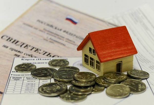 Не приходят уведомления по налогу на недвижимость — Юридические советы