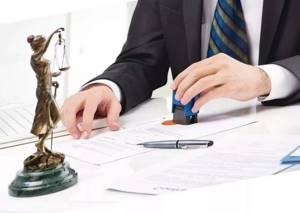 Тарифы нотариуса — Юридические советы