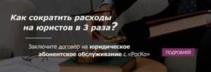 Размер удержания из пенсии по исполнительному листу — Юридические советы