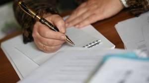 Как получить субсидию на оплату жилого помещения — Юридические советы