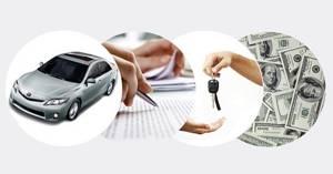 Покупка автомобиля, находящегося в залоге — Юридические советы