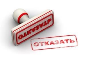 Ограничения в приеме на работу при наличии судимости у родственника — Юридические советы