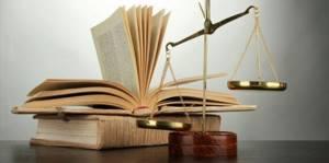 Как определить подсудность — Юридические советы
