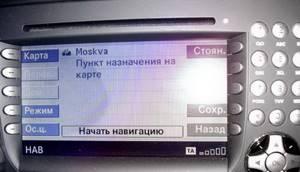 Русификация системы Bluetooth в автомобиле — Юридические советы