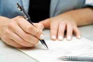 Признание завещания недействительным — Юридические советы