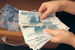 Назначение пенсии гражданам, проживающим в чернобыльской зоне — Юридические советы