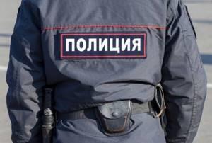 Отпуск сотрудника МВД России — Юридические советы