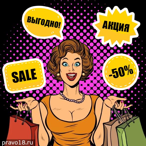 Отсутствие информации для потребителя на ценниках — Юридические советы