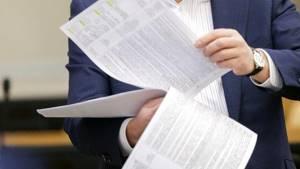 Обязанность подавать декларацию — Юридические советы