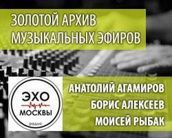 Действие секты на территории РФ — Юридические советы