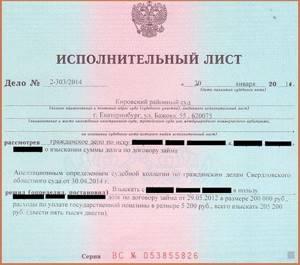Правомерность условий банка по взысканию задолженности — Юридические советы