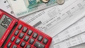 Оплата услуг в многоквартирных домах с местами общего пользования — Юридические советы