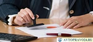 Через какое время аннулируется протокол о ДТП — Юридические советы