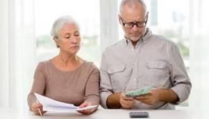 Перенос налогового вычета на периоды, предшествующие покупке квартиры пенсионером — Юридические советы