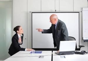 Лишение премии работника — Юридические советы