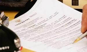 Права наследника второй очереди — Юридические советы