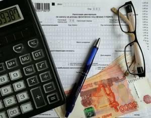 Уплата налога с продажи квартиры — Юридические советы