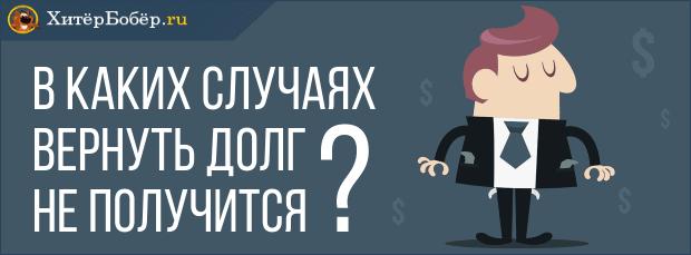 Можно ли вернуть деньги, отданные без расписки — Юридические советы