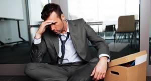 Выплата пособия по безработице — Юридические советы