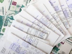 Перерасчет платы за период отсутствия потребителя в жилом помещении за коммунальные услуги — Юридические советы