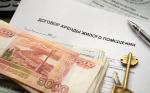 Выплата аренды товаром — Юридические советы