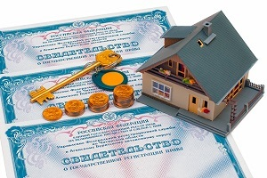 Наследование квартиры, попадающей под реновацию — Юридические советы