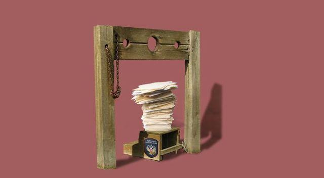 Вовремя не подал декларацию, нулевую — Юридические советы