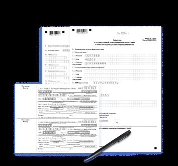 Ведение предпринимательской деятельности без регистрации — Юридические советы