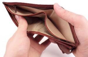 Не выдают заработную плату в срок — Юридические советы