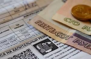 Оплата расходов на капитальный ремонт — Юридические советы