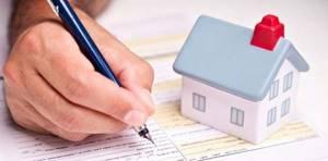 Льготы на ипотеку молодому специалисту — Юридические советы