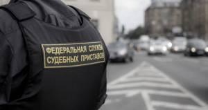 Наложение ареста на автомобиль судебным приставом — Юридические советы