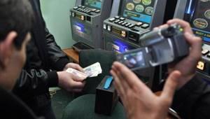 Организация азартных игр — Юридические советы