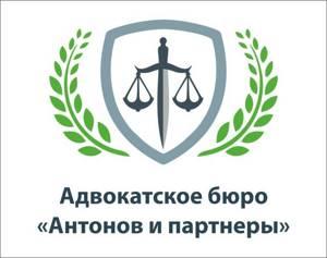 Административный надзор — Юридические советы