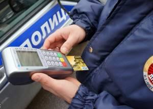 Оплата штрафстоянки — Юридические советы