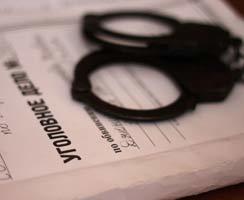 Отказ в возбуждении уголовного дела — Юридические советы